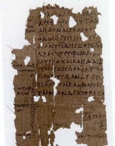 Sappho_poem_POxyXVII_2076