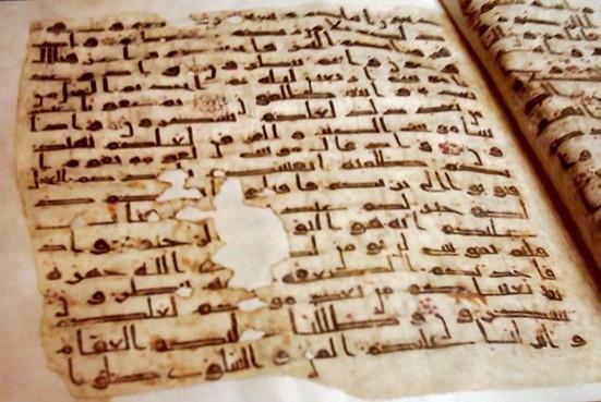 Du texte du Coran, tranquillement